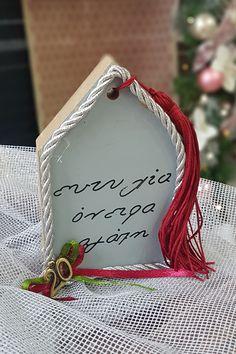 Γούρι σπιτάκι με κορδόνι και φούντα, δείτε ακόμα περισσότερες ιδέες για εύκολα χειροποίητα γούρια στο άρθρο μας. #γουρια #γουρια2020 #gouria2020 #xmascharms #xmas2020 #christmas2020 #diyxmas #gouria #barkasgr #barkas #afoibarka #μπαρκας #αφοιμπαρκα #imaginecreategr Diy Xmas, Christmas Crafts, Christmas Ornaments, Lucky Charm, Charmed, Holiday Decor, Christmas Jewelry, Christmas Decorations, Christmas Decor