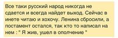#ukraine #ukrainian