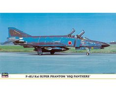 Hasegawa 1:72 McDonnell Douglas F-4EJ Plastic Model Airplane Kit HA00637 This McDonnell Douglas F-4EJ Super Phantom Plastic Model Airplane Kit comprises 117 pieces. This model kit made by Hasegawa requires assembly and is 1:72 scale (approx. 16cm / 6.3in wingspan). Phantom II aircraft were the last aircraft to be flown by aces in the twentieth century-carrying numerous pilots to the five kill mark and beyond. They set sixteen world speed and altitude records that stayed in place for…