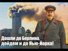 100500 Вопросов - Мифы о Сталине