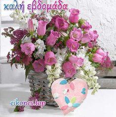 Good Morning, Glass Vase, Floral Wreath, Wreaths, Decor, Buen Dia, Floral Crown, Decoration, Bonjour