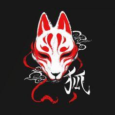 Kitsune Maske, Japanese Fox Mask, Japanese Mask Tattoo, Japanese Oni, Oni Mask, Japon Illustration, Mask Drawing, Samurai Art, Masks Art