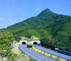 Sanyo Expressway Ryugatake Tunnel Japan Countryside, Blonde Hair Boy, Ocean, English, Image, The Ocean, English Language, Sea