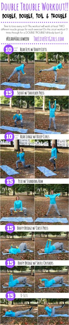 Double Trouble Workout! Each exercise will work at least TWO different muscle groups for double trouble!!