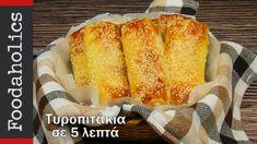 Τυροπιτάκια σε 5 λεπτά | foodaholics - YouTube Easy 5, Super Easy, Cheese Pies, Easy Cooking, French Toast, Greek, Vegetables, Breakfast, Youtube