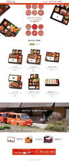"""レストランの味をお届けします。 仕出し弁当、ロケ弁、会議、懇親会にどうぞ! """"BOX LUNCH"""" カロッツァ ケータリング"""
