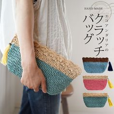cochet raffia clutch in colour