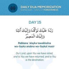 "reverthelp: ""Ramadan Day 15 "" Ramadan Dua List, Ramadan Prayer, Ramadan Day, Ramadan Mubarak, Quran Quotes Inspirational, Quran Quotes Love, Allah Quotes, Prayer Verses, Quran Verses"