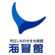「響」と「遊」、一文字違いの水族館 ロゴマーク対決!|Medyの YouTube Life Japanese Branding, Japanese Typography, Chinese Fonts Design, Japanese Graphic Design, Typography Logo, Typography Design, Chinese Logo, Japan Logo, Hotel Logo