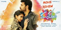 Mukunda Movie Review and Rating stars Varun Tej Pooja Hegde. Directed by Srikanth Addala Mukunda Telugu film Critics Review Rating and story