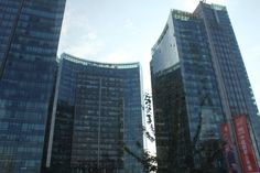 Pékin, International Center Building 3