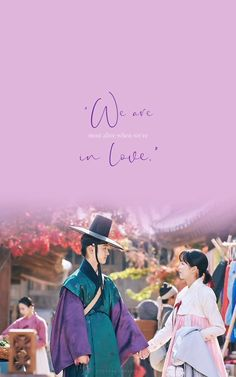 Kim So Hyun Fashion, Goblin Korean Drama, Master's Sun, Uncontrollably Fond, Kim Sohyun, Korean Drama Quotes, My Love From The Star, Love Rain, Korean Couple