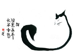 The Cat Knows Life's Secret, Chinese Ink on rice paper Lynn Stanley