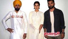 गिप्पी ग्रेवाल ने कलाकारों के साथ दिल्ली में किया फिल्म 'मंजे बिस्तरे' का प्रमोशन