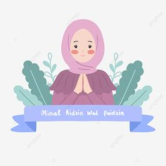 Eid Al Fitr Greeting, Girls Wear, Muslim, Disney Characters, Fictional Characters, Disney Princess, Wallpaper, Illustration, Art