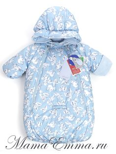 Теплый зимний конверт для новорожденного Pilguni Arktik с рукавами и прорезями для автокресла купить на сайте