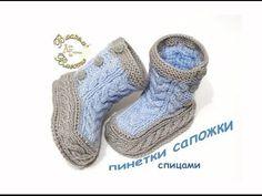Пинетки крючком для новорожденных. How to Crochet Baby Booties. - YouTube