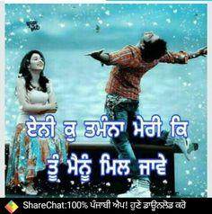 New picher video download song punjabi hd 2020 mp4 hdyaar