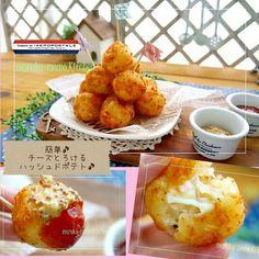 桃咲マルク's dish photo 簡単 チーズとろけるハッシュドポテト | http://snapdish.co #SnapDish #レシピ #お弁当 #簡単料理 #揚げ物 #お誕生日