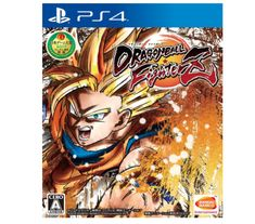 Gamedeal best buy dragon ball fighterz ps4xboxone 299940 sony playstation 4 ps4 japan dragon ball fighter z tracking from japan fandeluxe Gallery