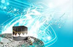 Cheap Hajj packages for 2013 - www.marhabatours.co.uk
