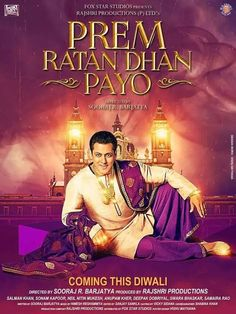 Prem Ratan Dhan Payo 1st Day Box Office Collection- PRDP 1st Day Box Office Collection,Prem Ratan Dhan Payo review,PRDP Box Office Collection,Bollywood