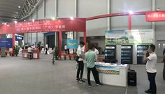 Dejiu Solar is at the 14th China Int'l SME Fair & the 7th Guangdong IECE Exhibition. Solar, China, News, Porcelain