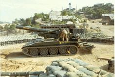 M110A2 self-propelled howitzer