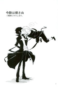Stray Dogs Anime, Bongou Stray Dogs, Bungou Stray Dogs Atsushi, Romantic Manga, Lost Boys, Anime Couples, Cute Art, Anime Guys, Fan Art