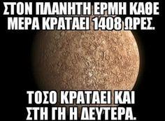 50 αστείες ελληνικές φωτογραφίες που κάνουν πάταγο στην Ελλάδα αυτή την στιγμή | Τsekouratoi.gr Funny Statuses, Funny Memes, Jokes, Funny Shit, Funny Greek, Funny Photos, Insta Saver, Kai, Like4like