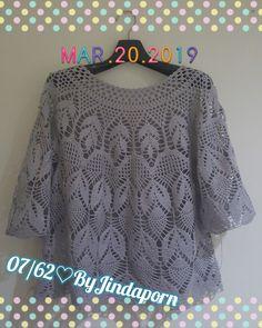 Crochet Bedspread Pattern, Crochet Patterns, Crochet Blouse, Crochet Lace, Diy Crafts Crochet, Crochet Woman, Filet Crochet, Crochet Clothes, Boho Chic