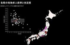 【D3.js】グラフと地図を連動させる