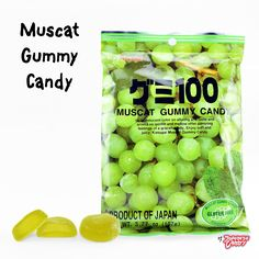 { Muscat Gummy Candy // Kasugai } - Soft and chewy gummy that tastes like yummy muscat grape. #candy #japan #247japanesecandy