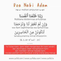 Doa Nabi Adam a.s.