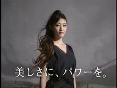 素敵な化粧品の広告を貼っていこう♪ Beauty Ad, T Shirts For Women, Cosmetics, Fashion, Moda, Fashion Styles, Fashion Illustrations