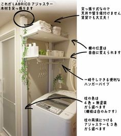 Home Appliances, House, Interior, Home, Room Planning, Japanese Apartment, Bathroom, Home Diy, Bathrooms Remodel