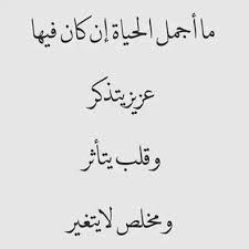 Only Allah know how much I tried and did my best Favorite Quotes, Best Quotes, Love Quotes, Inspirational Quotes, Arabic Quotes, Islamic Quotes, Life Quotes In English, Emotional Photos, Beautiful Arabic Words