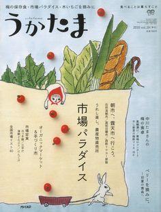 平佐実香 MICAO real name; Mika Hirasa (Kobe, japan) embroidery artist