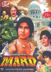 Mard (1985)  Amitabh Bachchan, Classic, Indian, Hand Painted, Bollywood, Hindi, Movies, Posters