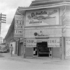 Silom Old Photos, Vintage Photos, Thailand History, Foto Picture, Thailand Photos, Street Photo, The Good Old Days, Southeast Asia, Bangkok