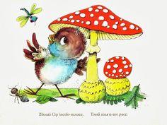 Winnie The Pooh, Illustrators, Christmas Ornaments, Holiday Decor, Disney Characters, Children, Home Decor, Google, Art