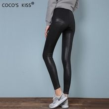 New winter 2015  faux leather serpentine pleated pattern fashion skinny full length knitted elastic waist women's pencil pants(China (Mainland))