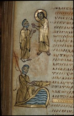 Paris gr. 923 f.311v Christ: Miracle of Stater 9th C