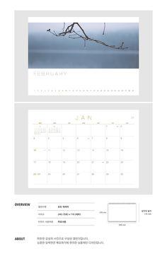 안녕하세요. 캘린더 기획/디자인/제작 전문회사 [더캘린더]입니다.   #더캘린더 #캘린더 #달력 #달력디자인 #캘린더디자인 #calendar #2017달력 #탁상달력제작 #탁상달력 #달력제작 #design #calendardesign #thecalendar www.thecalendar.kr