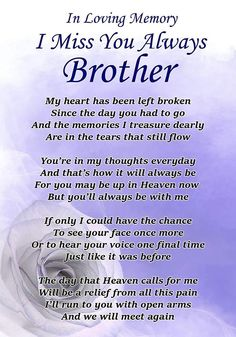 I Miss You Always Brother Memorial Graveside Poem Card & Free Ground Stake Brother Poems From Sister, Miss You Brother Quotes, Missing My Brother, Brother Birthday Quotes, Son Quotes, Daughter Poems, Family Quotes, Baby Quotes, Dad Birthday