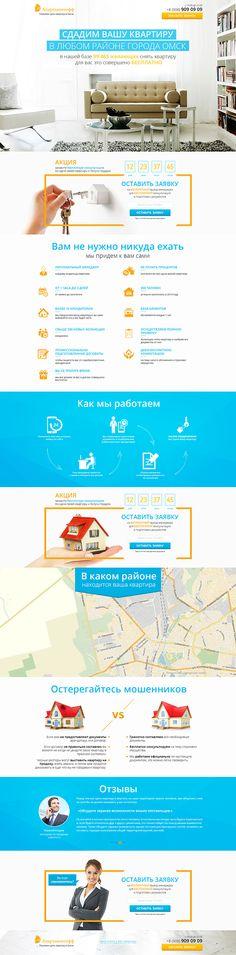 Landing page | Апартаментофф on Behance