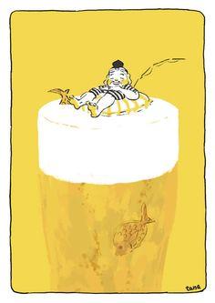 「プライベートビール」 Illustration Sketches, Illustrations And Posters, Beer Cartoon, Beer Poster, Food Drawing, Cute Art, Food Art, Design Art, Drawings