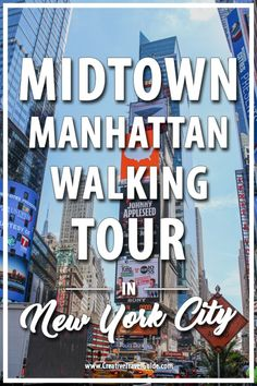 Midtown Manhattan Walking Tour