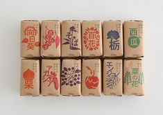 Rubber-Stamped Japanese Food Packaging