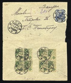 1919 (5.3) registered cover (opened for display) from Kaluga to Moscow, franked with single 35k on front, used in combination with two blocks of 4x5k Postal Saving stamps on back, paying 75k (the actual registration fee was 50k, in effect from Jan 1 until November 1, 1919), boxed Kaluga registration hs, with number (201) filled in by hand, faint Moscow arrival pmks, fine and rare combination cover --$2,000.00   2011year